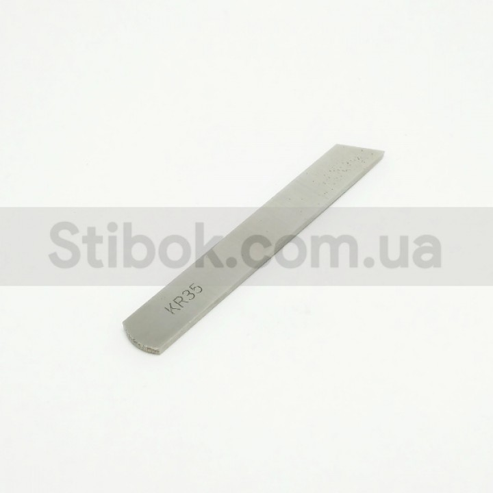 Нож нижний KR35